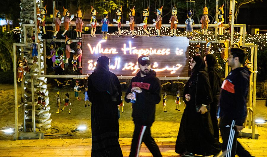 The Gathering brings winter wonderland to Riyadh | Arab ...
