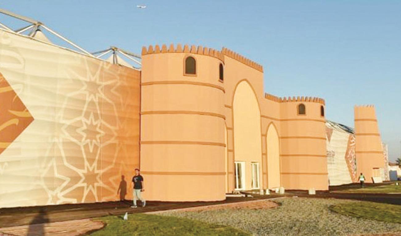 Jeddah International Book Fair To Feature 350 000 Titles