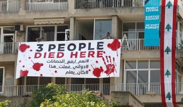 International conference on Lebanon raises over $357 million