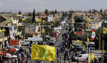 Hezbollah-organized fuel arrives in crisis-hit Lebanon