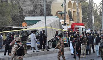 Policeman killed, 17 injured in blast in southwestern Pakistan