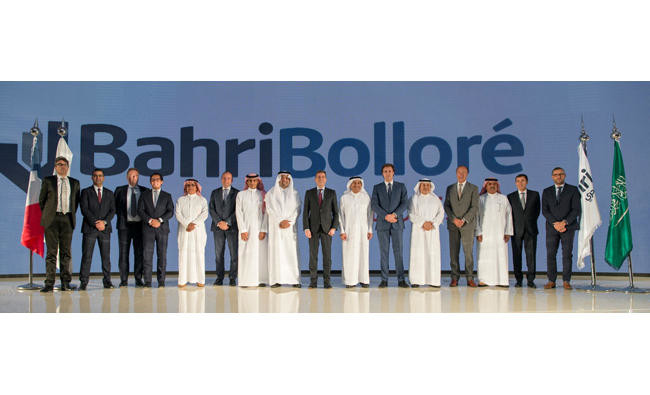 Bahri, Bolloré Group celebrate launch of logistics firm in