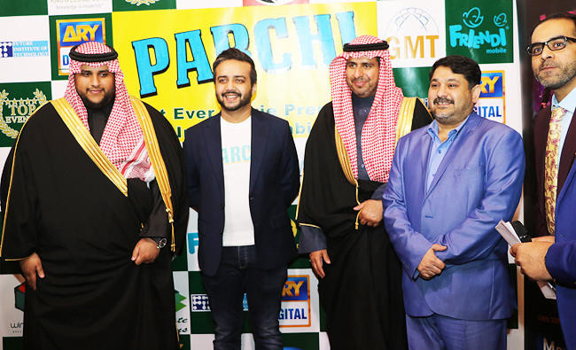 Pakistani filmmaker eyes Saudi Arabia for future projects