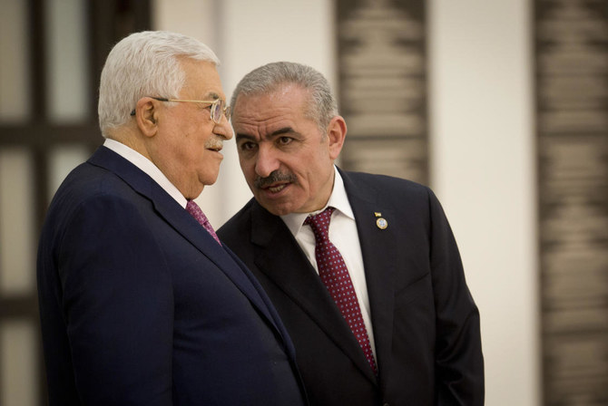 PA to Present List of Demands to US Point Man for Israeli-Palestinian Affairs