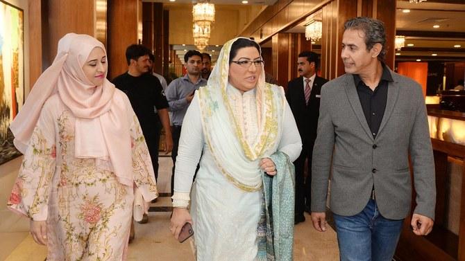 Arab News Pakistan bridging gap between Pakistan and Arab countries