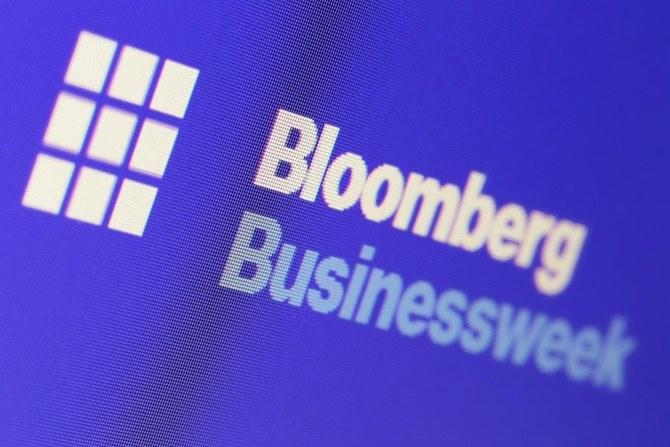 Turkey prosecutors seek jail terms for two Bloomberg