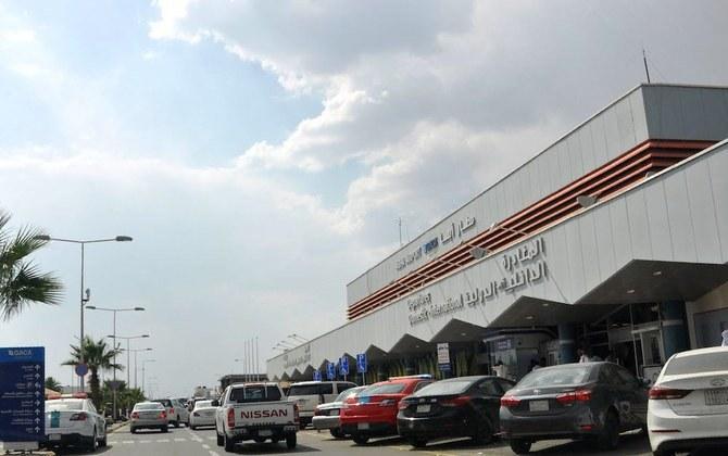 Saudi Arabia, UAE, UK, US condemn Abha Airport attack