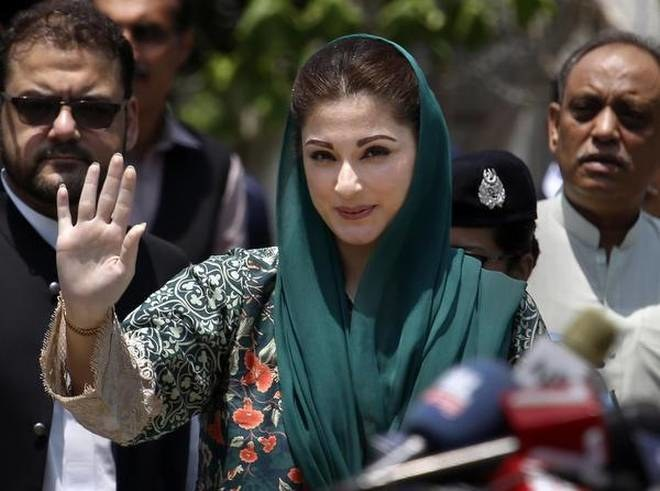 Daily Times: NAB summons Maryam Nawaz on July 19 over 'fake' trust