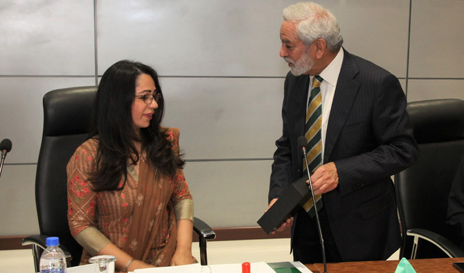 First female director appointed to Pakistan Cricket Board   Arab News PK