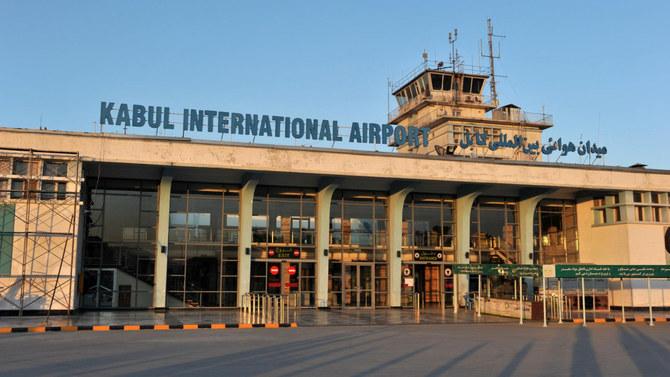 Kabul International Airport.