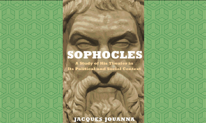 a study of sophocles plays Who was sophocles he was the second great playwright of classical athens sophocles wrote his plays in the 400s bc, when athens was rich and powerful his.