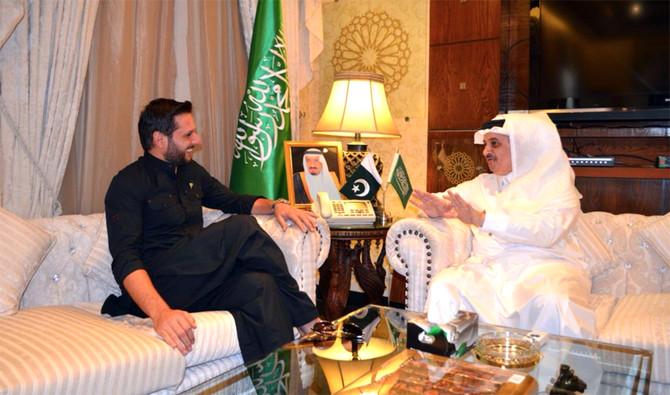 Cricket Icon Shahid Afridi Meets Saudi Arabian Ambassador