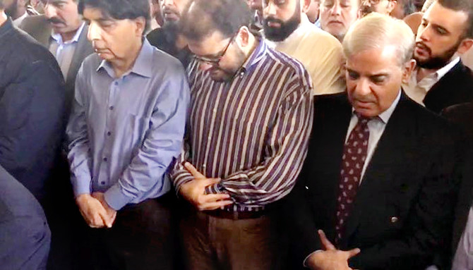 Kulsoom Nawaz's funeral held in London | Arab News PK