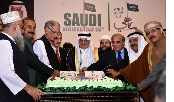 Saudi embassy in Pakistan hosts National Day reception
