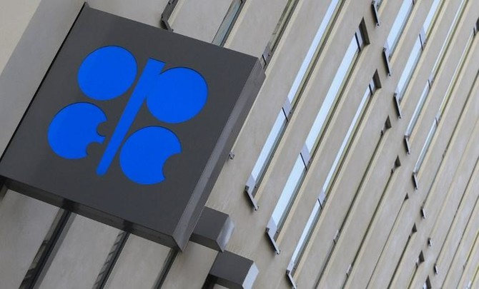 OPEC cuts forecast for global oil demand growth in 2019
