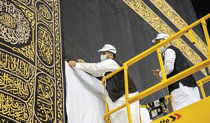 The Kiswa: The story behind the covering of the holy Kaaba | Arab ...