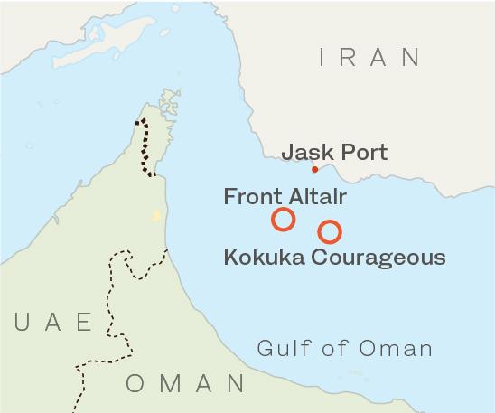 Saudi Arabia backs US charge Iran behind Gulf of Oman tanker