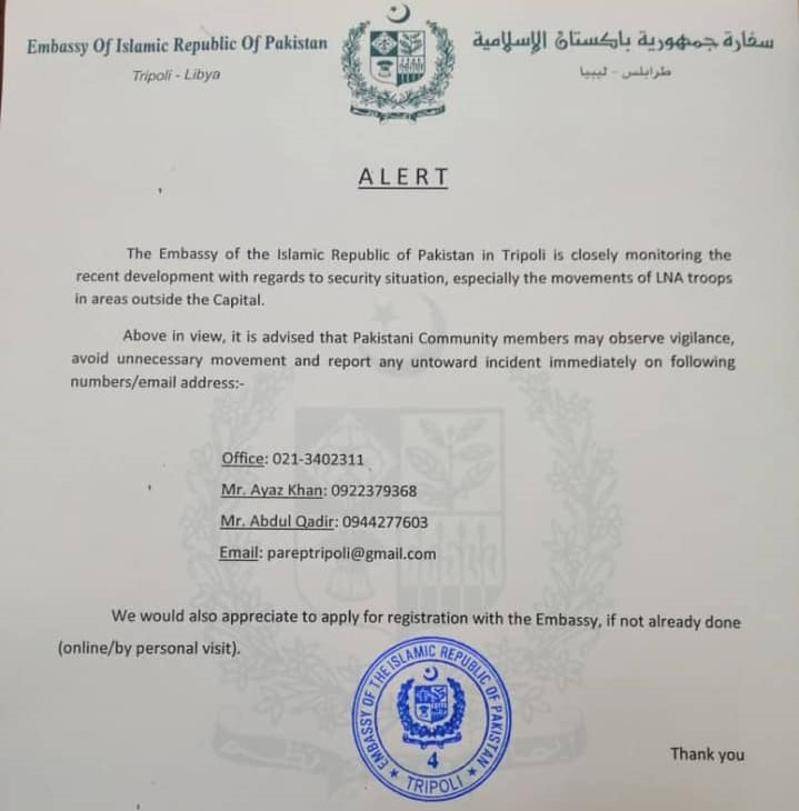 Pakistan urges citizens to postpone Libya travel | Arab News PK